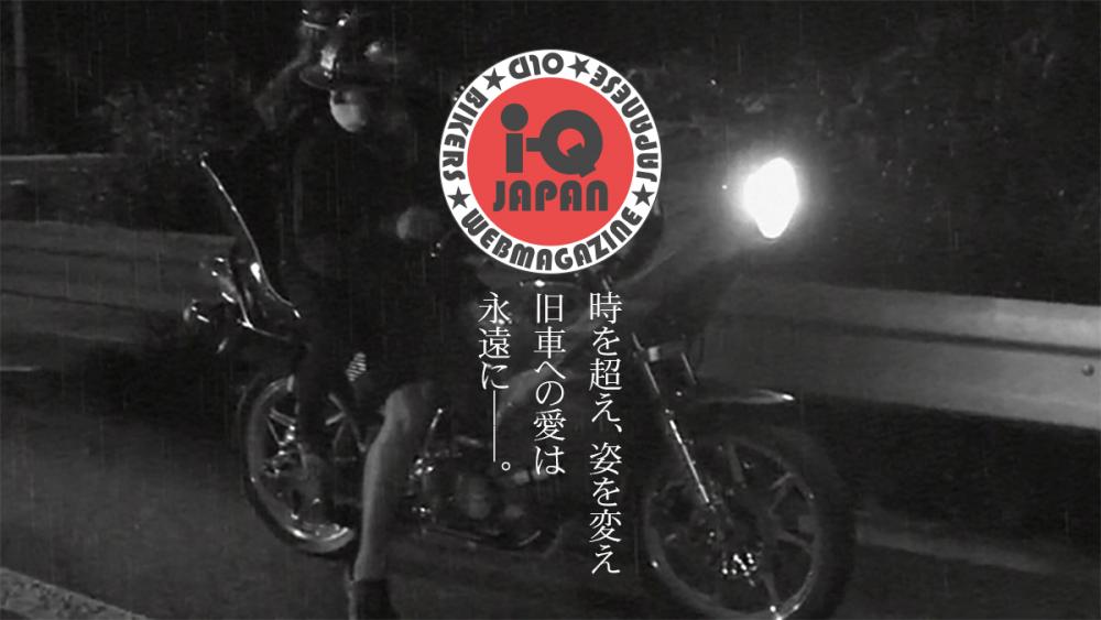 i-Q JAPANオープニング記念動画