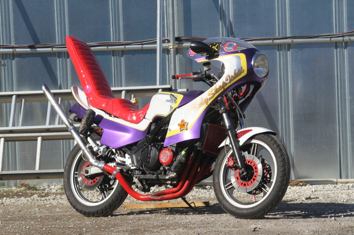 GP250R