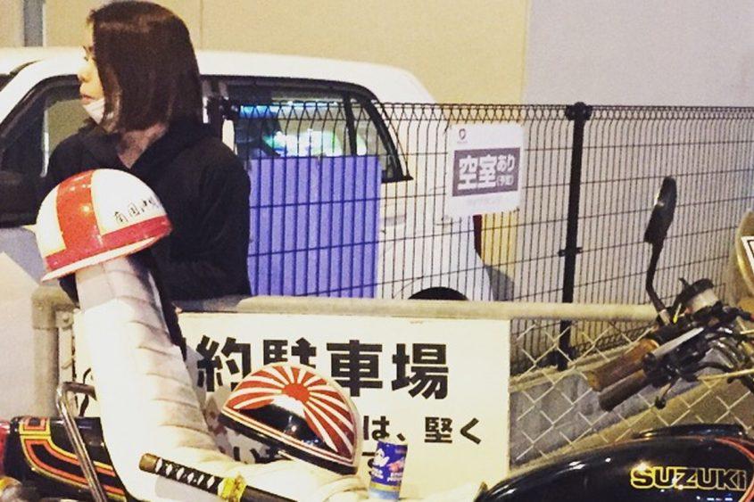 「みんなの投稿広場」沖縄・GS400