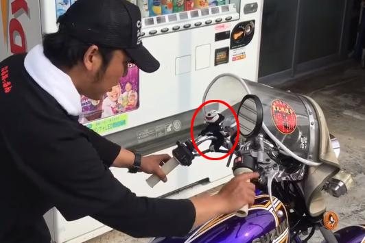 旧車會系youtuberなるおっさん「沖縄・GS400」