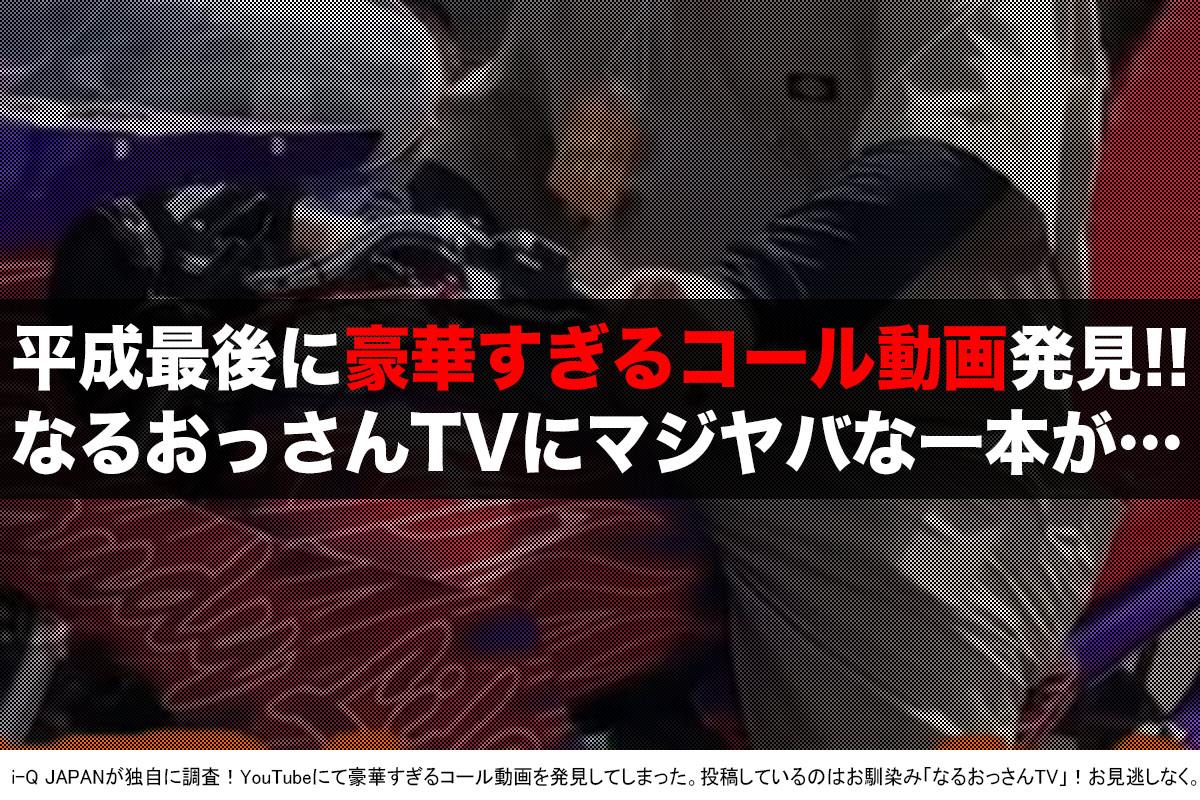 【旧極】音職人の単車 コール集! 2018 旧車會 暴走族