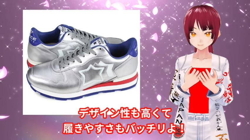 アウトローファッションブランド12選|今、モテる男はストリート&ラグジュアリー!