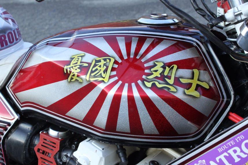旧車會 族車バイクの買取店の選び方は?