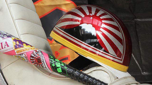 まとめ:旧車會のヘルメットはこうしてGET!